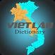 Viet Lao Dictionary( Từ điển Lào Việt, Việt Lào) by Laos Lab