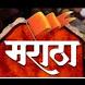 Maratha Morcha Apale Vichar by Ramkrishna Gaikwad