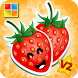 Fruits Flashcards V2 by KidsEdu studio