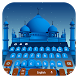 Blue castle keyboard by Bestheme Keyboard Designer 3D &HD