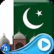 Pakistan Wallpaper - 3D Flags by Clock Live Wallpaper