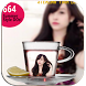 Blur photo background by Photo App365