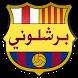 برشلوني أخبار برشلونة by DevEg