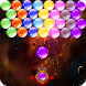 Bubble Blaze by Bubble Christmas Game 2015