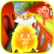 Ferdinand Subway Run by Designer Smart Games