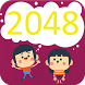 2048 Original Kids by HexagonSoft
