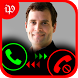 Fake Call Rahul Gandhi by ipocket apps