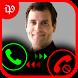 Fake Call Rahul Gandhi