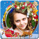 Xmas Photo Frame by Photo Apps King App