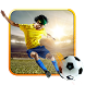 Real Soccer Football League by ALTRA GAME1