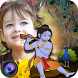 Janmashtami Photo Frame by Stylish Photo Inc.