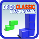 Brick Classic - Brick Puzzle by viponmedia