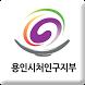 한국외식업중앙회 경기도 용인시처인구지부,처인구외식업 by yooncom