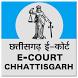 Chhattisgarh Ecourt by Live Kampuzz Pvt. Ltd.