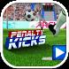 Penalty Kicks by Apps D3veloper