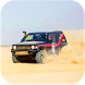 4x4 Monster Truck Extreme by Giochi Tana