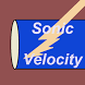 Sonic Velocity in Pipes Free by WeBBusterZ Engineering