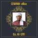 Ceramah Aa Gym Offline