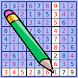 Sudoku Master by Go Dev Mobile