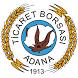 Adana Ticaret Borsası by 2 Adam Software & Technology