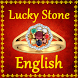 Lucky Stone Finder - English by BALAJI APPS