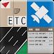 國道收費記錄 (ETC電子收費記錄器) by myckapp