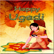 UGADI LIVE WALLPAPER by livewallpapers