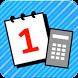 My Salary - Track your shift by wwwSAGITALnet