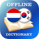 Dutch-Korean Dictionary by AllDict