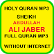 Ali Jaber Full Quran Offline by Abyadapps