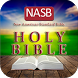 New American Standard Bible by deviceappsplay