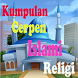 Kumpulan Cerpen Islami Religi by giledroid