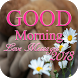 Good Morning Love Messages 2018 by Togetherbff