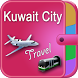 Kuwait Offline Travel Guide by Swan IT Technologies