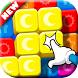 Toy cubes collapse: Match and pop boxes puzzle by Game Hero, S.L.U.