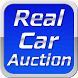 Real Car Auction