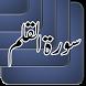 Surah Al Qalam by AtoZapps