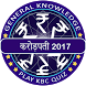 KBC in Hindi 2017:PLAY KBC 9 by DK Developer