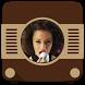 Nairobi Radio by Emily Saiz