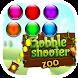 Zoo Bubble Shooter by mirselenbert