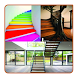 Modern Staircase Designs by Mueeza Apps