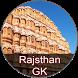 Rajasthan GK in Hindi by Hindi Fun Maza