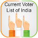 Current Voter List of India by S4 IT TECH