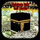 Panduan Haji dan Umrah Lengkap by Tabroni