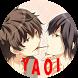 Yaoi Manga by Apps Yaoi Mobile