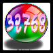 2048 Plus Classic (32768)