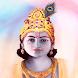 Pancha Ratna Gita by Swami Satyananda Saraswati