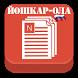 Новости Йошкар-Олы by Evroman