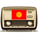 Radio Kyrgyzstan by World Listening