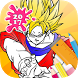 Draw Super Blue Goku Saiyan-Coloring app by GameCoffeeKidsLearning